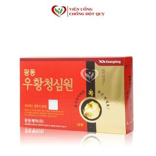 Viên Uống Chống Đột Qụy An Cung Ngưu Hoàng Hoàn Kwangdong 0335 Hàn Quốc Hàng Xách Tay Chính Hãng ANCUNGNGUU20006