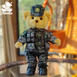 Mô Hình Đồ Chơi Gấu Quân Đội Quân Đội