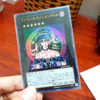 THẺ BÀI YUGIOH Dark Magician Girl – Ultra