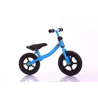 Xe đạp 2 bánh thăng bằng cho bé