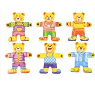 ff86-Cute Wooden Puzzle Set Baby Educational Toys Cartoon Bear Changing Clothes
