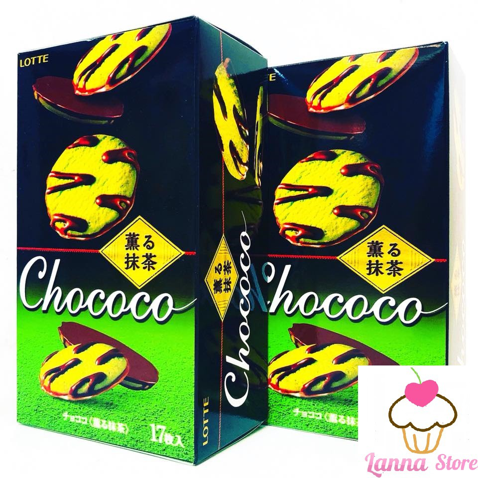 Bánh quy kẹp socola LOTTE - Nhật Bản ??. - 2687821 , 1341812158 , 322_1341812158 , 72000 , Banh-quy-kep-socola-LOTTE-Nhat-Ban-.-322_1341812158 , shopee.vn , Bánh quy kẹp socola LOTTE - Nhật Bản ??.