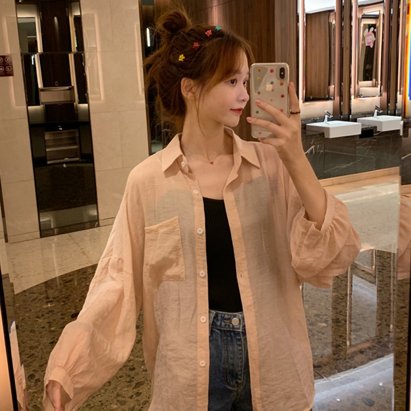 áo khoác mỏng dáng rộng cho nữ - 13950288 , 2523126796 , 322_2523126796 , 248700 , ao-khoac-mong-dang-rong-cho-nu-322_2523126796 , shopee.vn , áo khoác mỏng dáng rộng cho nữ