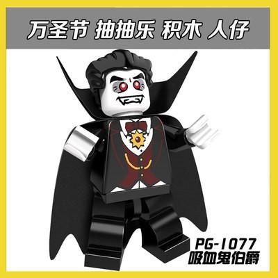 Mô Hình Đồ Chơi Lắp Ráp Lego Phong Cách Halloween Pg8080