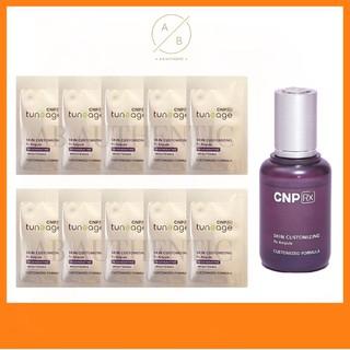 [Mã SR14MAY5 giảm 20K đơn 50K] Tinh chất huyết thanh truyền trắng CNP Rx skin customizing ampule - AB Authentic