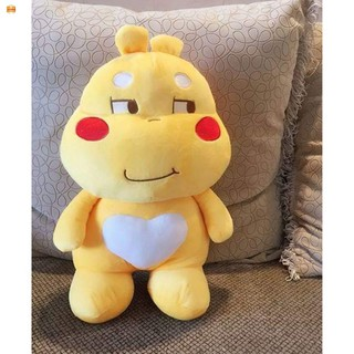 [RẺ NHẤT]Gấu Bông Sticker Qoobee Cao Cấp Size Siêu Dễ Thương – Thú nhồi bông sticker Qoobee