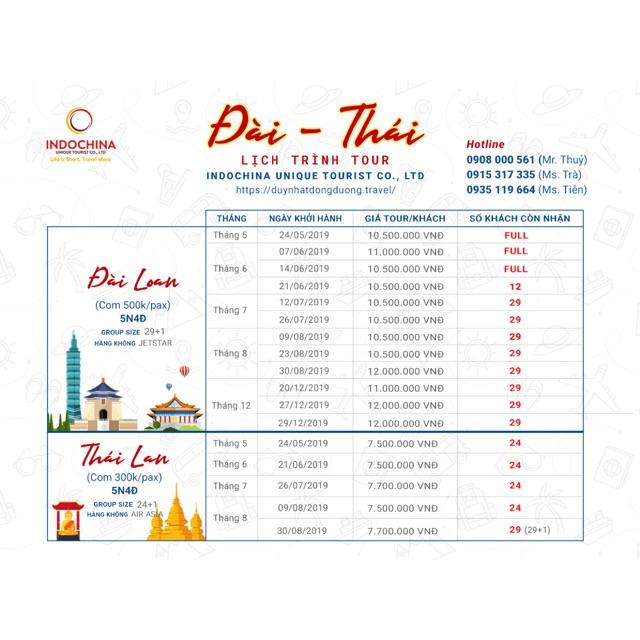 Tour Đài Loan và Thái Lan bay thẳng Đà Nẵng giá rẻ