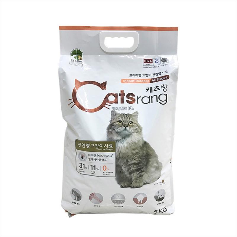 Kết quả hình ảnh cho Thức ăn cho mèo Catsrang 5kg