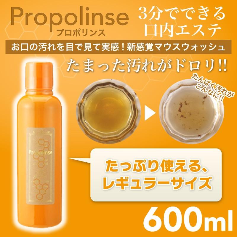 Nước súc miệng Propolinse Nhật Bản 600ml (Bill mua tại siêu thị Nhật ảnh bên cạnh) - 2443053 , 286067160 , 322_286067160 , 330000 , Nuoc-suc-mieng-Propolinse-Nhat-Ban-600ml-Bill-mua-tai-sieu-thi-Nhat-anh-ben-canh-322_286067160 , shopee.vn , Nước súc miệng Propolinse Nhật Bản 600ml (Bill mua tại siêu thị Nhật ảnh bên cạnh)
