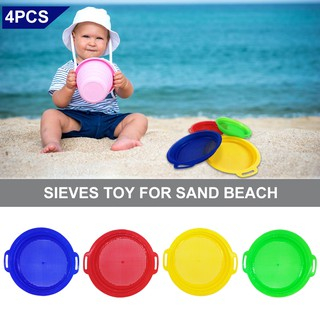 Stop Sand Sifter Sieves Toy for Sand Beach 4 Pack/Set Red Blue Yellow Green