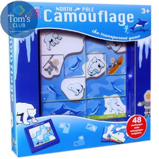 48 Pass Logical Thinking Puzzle Game Baby Task Labyrinth Arctic Adventure Intelligence Pass Toy