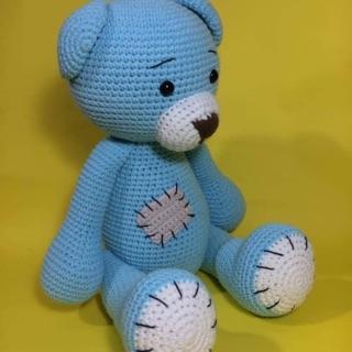 Gấu ôm cho bé