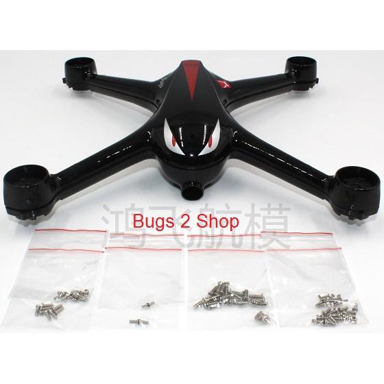 Bộ khung vỏ cho máy bay MJX Bugs 2 kèm ốc vít (màu đen – đỏ)