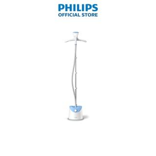 [Mã ELMALL300K giảm 5% đơn 500K] Bàn ủi hơi nước đứng Philips GC482 1600W - Hàng chính hãng thumbnail