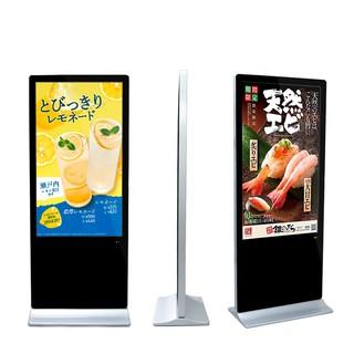 Màn hình quảng cáo chân đứng 49 inch cảm ứng – hàng có sẵn