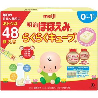 Sữa Meiji 24 Thanh Nhật Bản (Date 2022) thumbnail