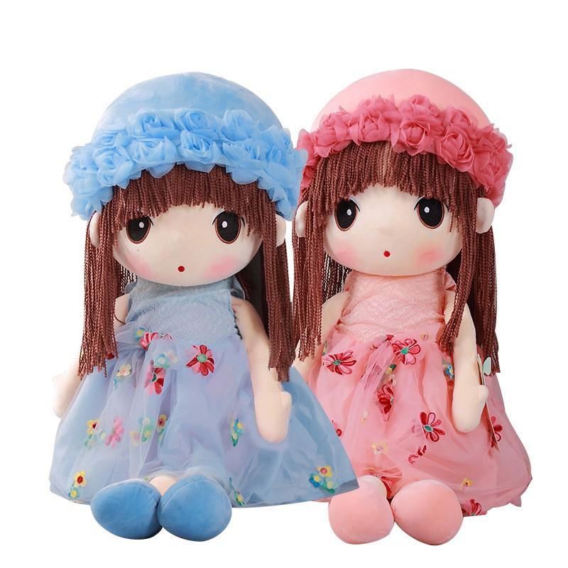 búp bê vải bông siêu xinh cho bé/ pretty doll