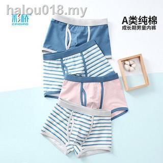 Quần Lót Cotton Thời Trang Dành Cho Nam