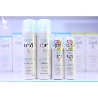 Xịt Khoáng dưỡng da cấp ẩm chuyên sâu Curel Deep Moisture Spray 60g - 150g