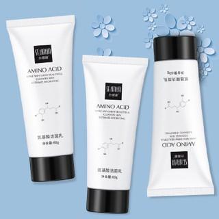 Sữa rửa mặt làm trắng, trẻ hóa da, kiểm soát dầu và dưỡng ẩm sâu SENANA Hàng nội địa Trung