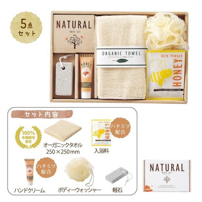 Set 5 đồ dùng nhà tắm cao cấp từ Nhật Bản (hàng nhập khẩu)
