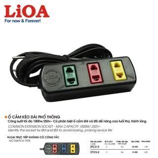 [3ổx3mx1000W] Ổ cắm điện LiOA – Ổ cắm kéo dài phổ thông LiOA 3TC3-2