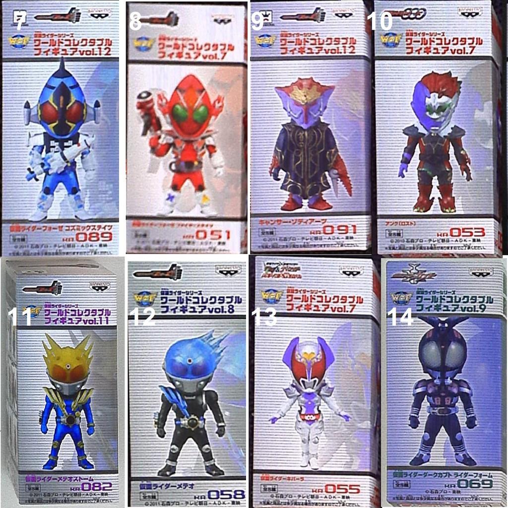 Mô hình WCF Kamen Rider Chính hãng Banpresto (Mã trên sản hình)