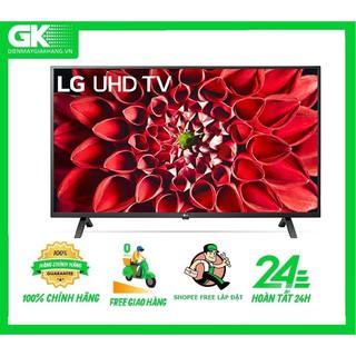 65UN7000PTA- MIỄN PHÍ CÔNG LẮP ĐẶT-Smart Tivi LG 4K UHD 65 inch 65UN7000PTA thumbnail