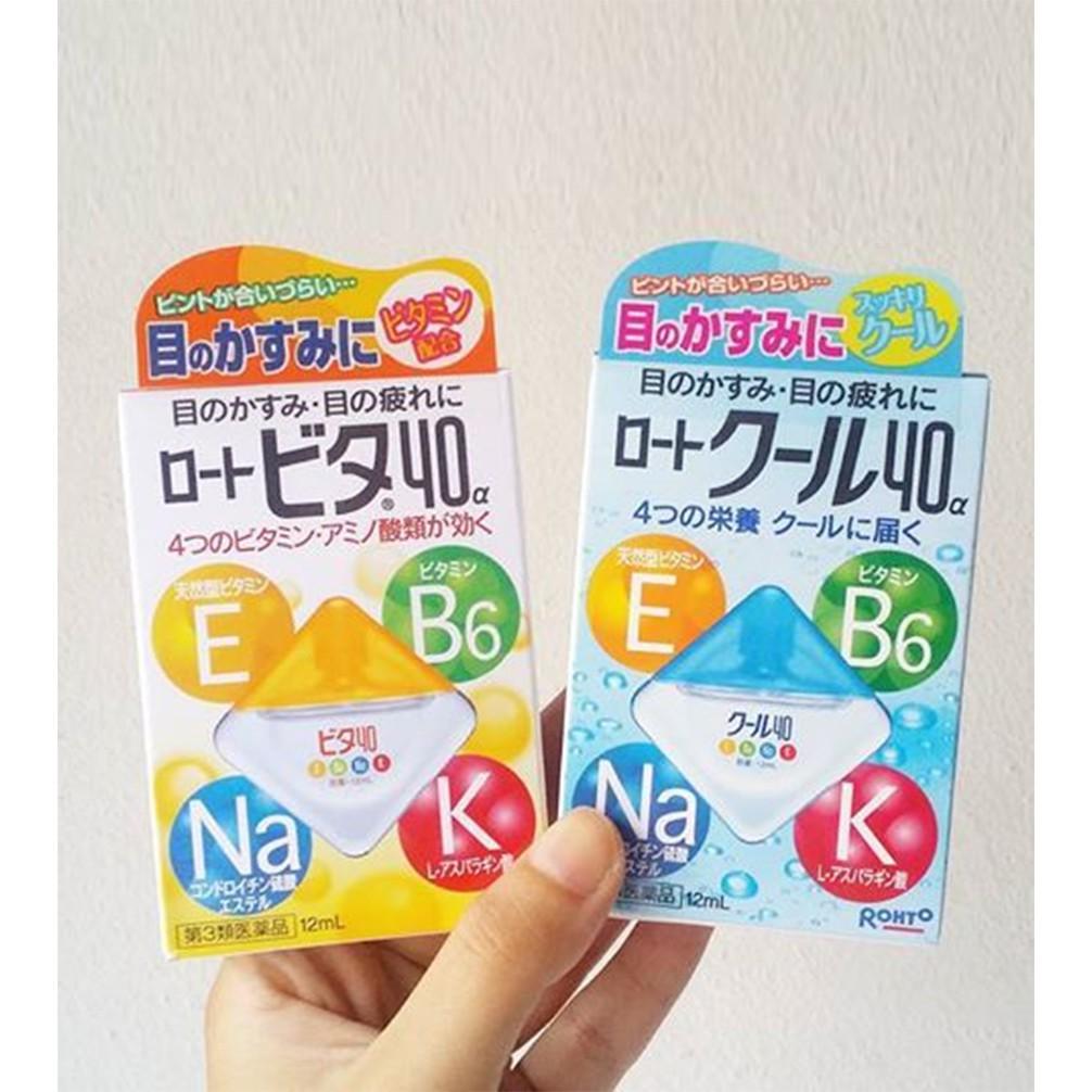 Thuốc nhỏ mắt Rohto Vita 40 Nhật Bản bổ sung Vitamin (12ml) (date 2020) - 14086852 , 2389131555 , 322_2389131555 , 85000 , Thuoc-nho-mat-Rohto-Vita-40-Nhat-Ban-bo-sung-Vitamin-12ml-date-2020-322_2389131555 , shopee.vn , Thuốc nhỏ mắt Rohto Vita 40 Nhật Bản bổ sung Vitamin (12ml) (date 2020)