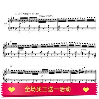 Phụ Kiện Chuyên Dụng Cho Xe Hơi 299 22 First Op 299 No 22 Etude The