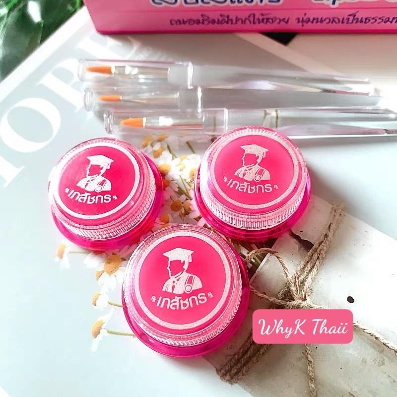 Hủ son dưỡng môi Thái Lan siêu mịn màng hồng môi