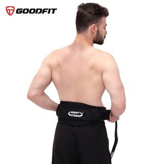 Đai lưng tập gym, gánh tạ GoodFit GF721WS