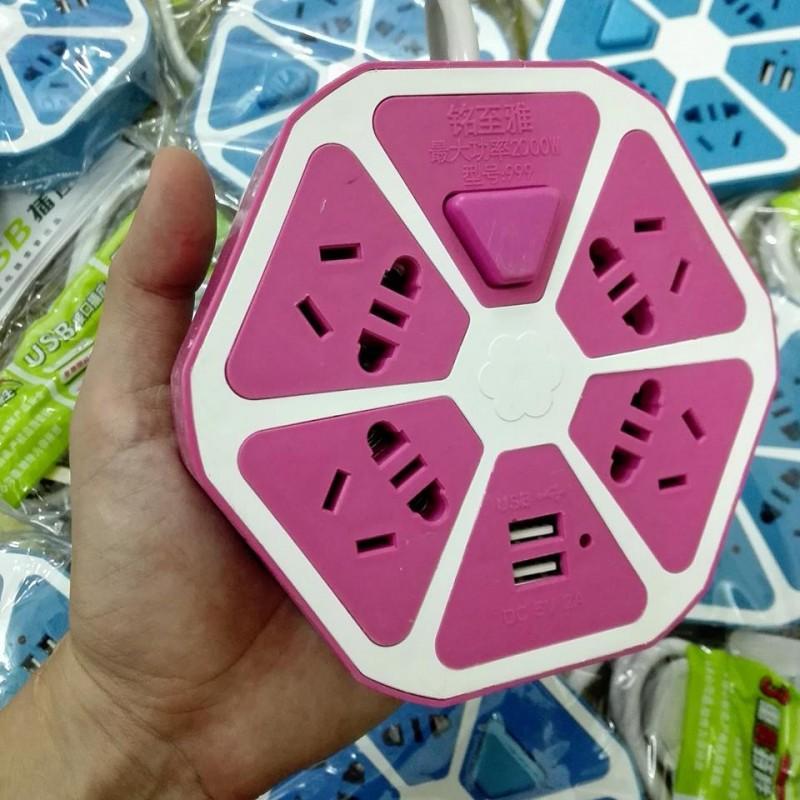Ổ Cắm Điện Hình Trái Cam 2 Cổng USB