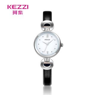 [CHÍNH HÃNG] Đồng hồ nữ Kezzi 1801 dây da nhỏ xinh