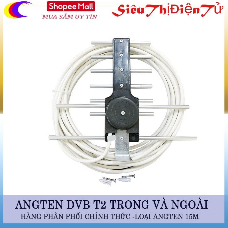 Angten trong nhà và ngoài trời DVB T2 loại 15m