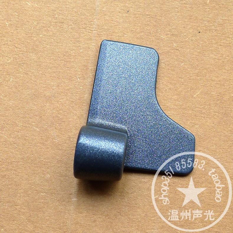Lưỡi lau nhà dạng xoay SD-PT1001 PT1000 BMT