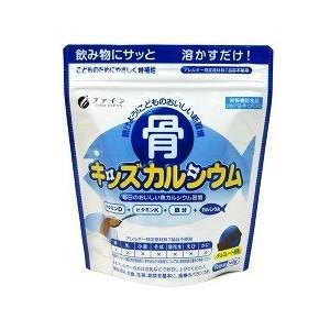 Bột bổ sung canxi tự nhiên cho bé vị socola 140g - 3256684 , 531772489 , 322_531772489 , 223000 , Bot-bo-sung-canxi-tu-nhien-cho-be-vi-socola-140g-322_531772489 , shopee.vn , Bột bổ sung canxi tự nhiên cho bé vị socola 140g