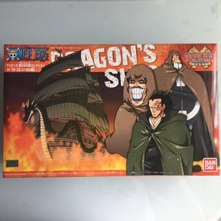Đồ chơi mô hình One Piece Bandai Dragon ship