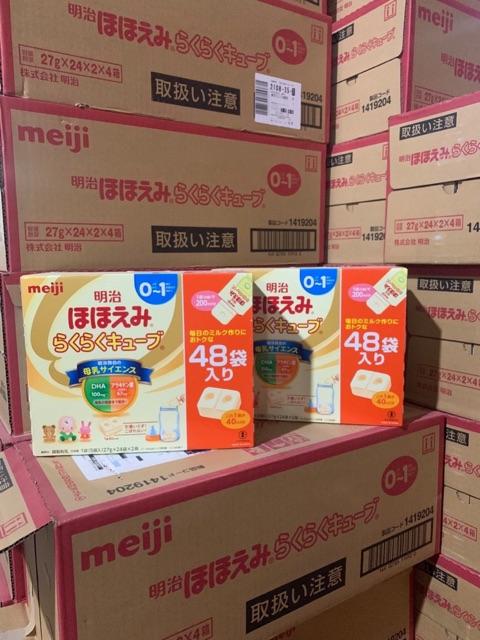 (Date 11.2021) Sữa Meiji thanh số 0-1 Nhật Bản hộp 24 thanh