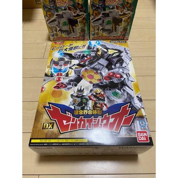 Bandai Dx Zenkai JuOh( zenkaiser seri45)