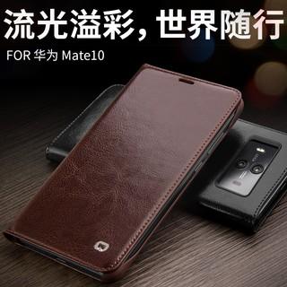 Ốp Lưng Da Nắp Gập Thời Trang Có Ngăn Đựng Thẻ Cho Huawei Mate 10 / Mate 10 Pro