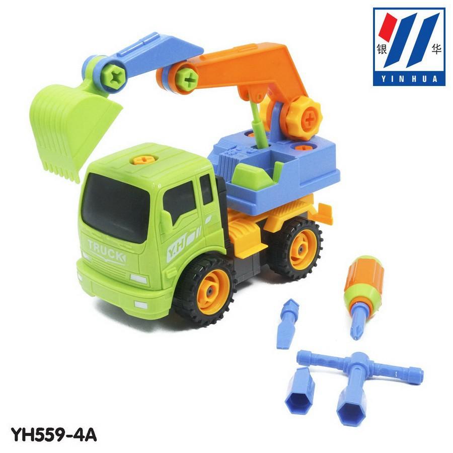 Bộ tháo lắp xe xúc đất công trình - Yin Hua (27x13x19)- YH559 -4A