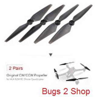 Bộ cánh cho máy bay MJX Bugs 2 (Đen) – Chính hãng