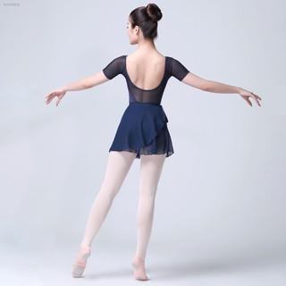 Chân váy múa ba lê chất liệu Chiffon cho nữ