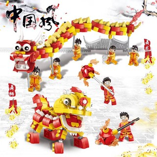 『Ready Stock』Building Blocks Dance Dragon Dance Lion Fit with Lego Kids Construction Sets Bricks Toys Lego Compatible