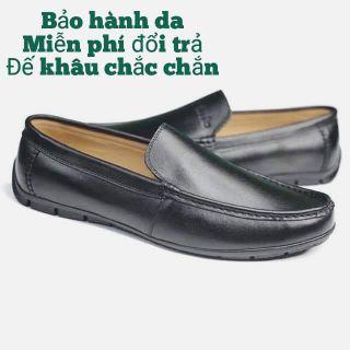 [ MIỄN SHIP ] Giày lười da nam trơn mịn