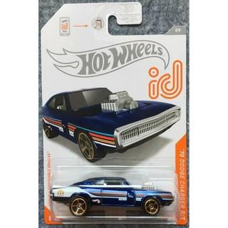 Xe mô hình Hot Wheels id Chase '70 Dodge Charger RT GJP07