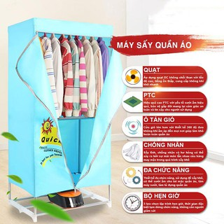 Tủ sấy khô quần áo, máy sấy quần áo công suất lớn đa năng giúp quần áo gia đình nhanh khô trong mùa mưa phùn