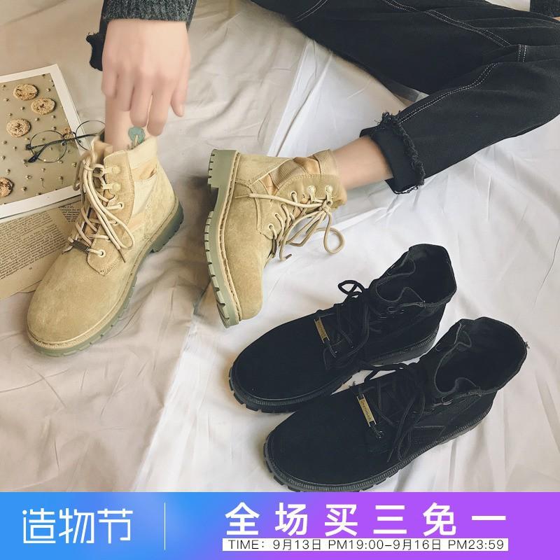 Giày bốt nam cổ cao thời trang Hàn Quốc cá tính