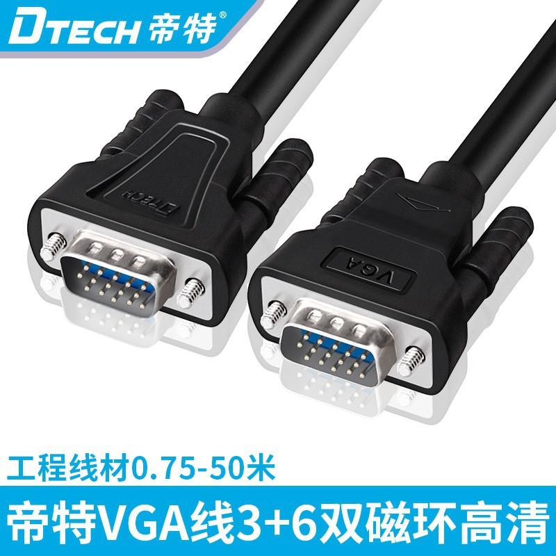 CÁP VGA LCD DTECH 15M (3+6) DT V006 Giá chỉ 175.000₫